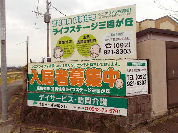 oudanmaku3_mini