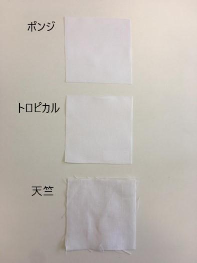 のぼり旗の素材3種